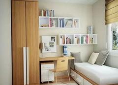 小书房装修设计原则 点亮阅读空间