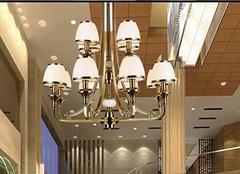 灯具选购诀窍 让家居照明更健康