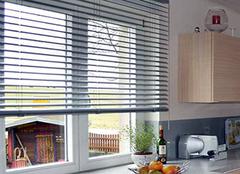 不同材质的家用百叶窗帘特征 哪种比较好
