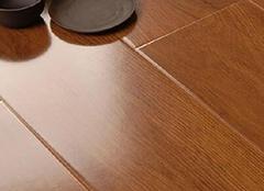 复合木地板保养要注重技巧 日常保护不可疏忽