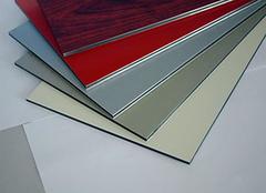 使用铝塑复合板的注意事项 你家新型装饰材料