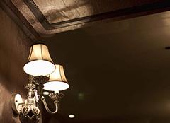 餐厅壁灯安装有哪些因素 注重清理带来更好装饰