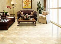 强化地板如何选购好 让家居愈久弥新