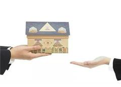 二手房买卖的时候需要注意哪些细节 一起来看看