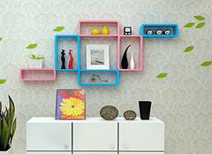 安装墙上置物架的原则介绍 墙面装饰有方法