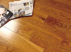 新型地板材料功能多 你知道有哪些?