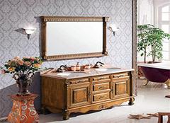 家用橡木浴室柜的优缺介绍 为你选购好产品