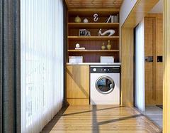 阳台空间利用妙招 安置洗衣机的注意事项是什么
