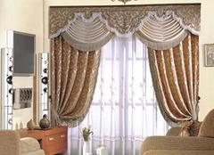 窗帘的选购讲究哪些方面 帮你选到好窗帘