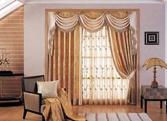 窗帘布料的种类介绍 选择最适合你家窗帘
