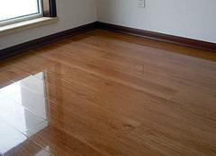  翻新地板需要注意的三个方面介绍 请一定牢记