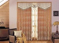搭配窗帘要注重材质选择 总有一款适合你