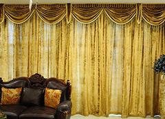 想要为家居带来更好窗帘搭配 选购时一定要做好准备
