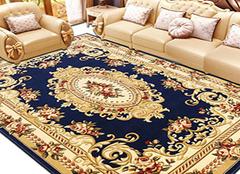 挑选一块舒适的地毯的方法 让冬天更舒适