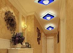 过道玄关灯具选择技巧 成功打造高档次家居