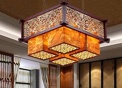 客厅吊灯选择小知识 家居装饰之重点