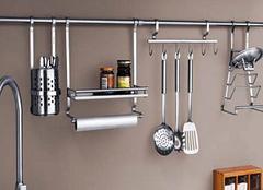  厨房五金件保养方式有哪些 保养不要忽略任何细节
