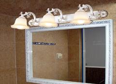 选择镜前灯的三个小技巧  适合才最完美