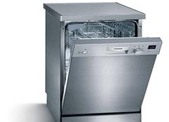 选购洗碗机的三个方法 教你正确挑选