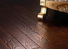 实木地板保养要素 今天为你揭秘