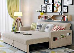 如何挑选沙发床比较好 多功能家具更要用心挑