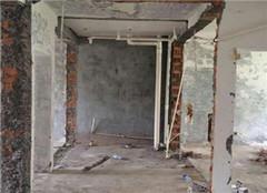 墙体改造需要注意哪些问题 别让装修变成拆家