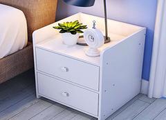 如何选购优质床头柜 让家居更加美丽