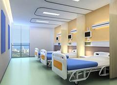 如何辨别医院装修公司是否正规 主要有五点