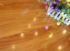 不同实木地板品牌价格 简单品质生活
