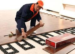 家装地热地板品牌好吗 满足你所有的小挑剔