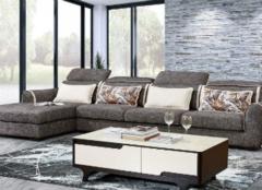 客厅沙发的尺寸选择要考虑什么 有哪些方面呢