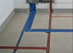 装修电路改造应该注意哪些 怎么施工呢