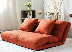 双人懒人沙发值得购买吗 先看看优点再说