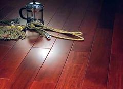 地板铺设验收有哪些注意点 光看表面可不够