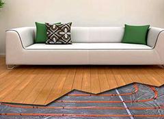 如何正确的保养水地暖地板 地板也要安然过冬