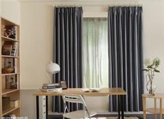 书房窗帘应该怎么选择 该注意哪些呢
