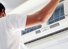 怎么有效降低空调耗电量 三个月剩下半月工资