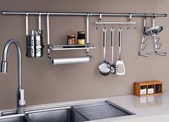 保养厨房五金的三个小技巧 延长厨房使用寿命