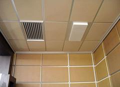 预防吊顶开裂的方法 采取针对性措施