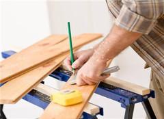  房屋装修之前应该做哪些准备 以不变应万变