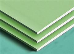 防水石膏板质量好不好 有哪些特点