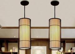 新中式吊灯的使用注意事项 及时修补很重要