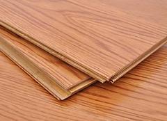 选购木地板也要看技巧和要领 盲目选购不可取