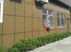 外墙真石漆的优点介绍 视觉效果不错