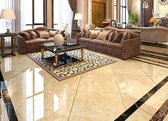 室内地板砖的选择参考 这样才是选购