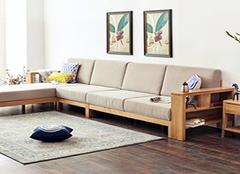 客厅沙发选购三步走 让你的家居舒适又美观