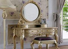 购买卧室梳妆台的技巧都有哪些 美丽从臭美开始