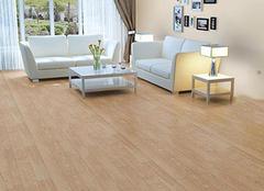 实木地板哪个品牌更加环保 让家居更安全