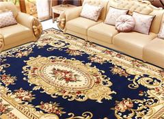 地毯怎么做保养 有哪些常见的方法