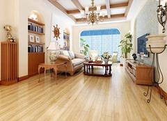 实木地板日常使用要点都有哪些 四点要牢记